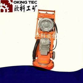 小型环氧地坪打磨机 无尘多功能地坪研磨机