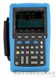 示波表/手持式示波器/隔离示波表/隔离示波器 Micsig/麦科信 MS510S(100MHz)/MS520S(200MHz)