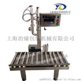 上海冶臻防冻液灌装机称重式灌装机方桶圆桶小口桶
