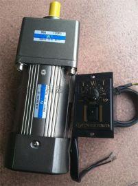 小型250W带调速刹车减速电机