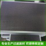 供應變頻器過濾網 機箱機櫃防塵過濾網 加工定制