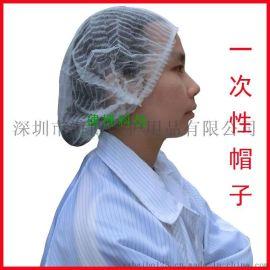 一次帽子 加厚无纺布帽子 防尘防污染