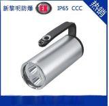 供應海洋王RJW7101/LT 7102手提式防爆探照燈 廠家直銷