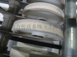 毛毡带 压纸皮带 S=CPLUS毛毡压纸带导角 毛毡输送带 日志动力