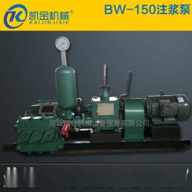 活塞式BW150型地基灌浆泵新型报价参数