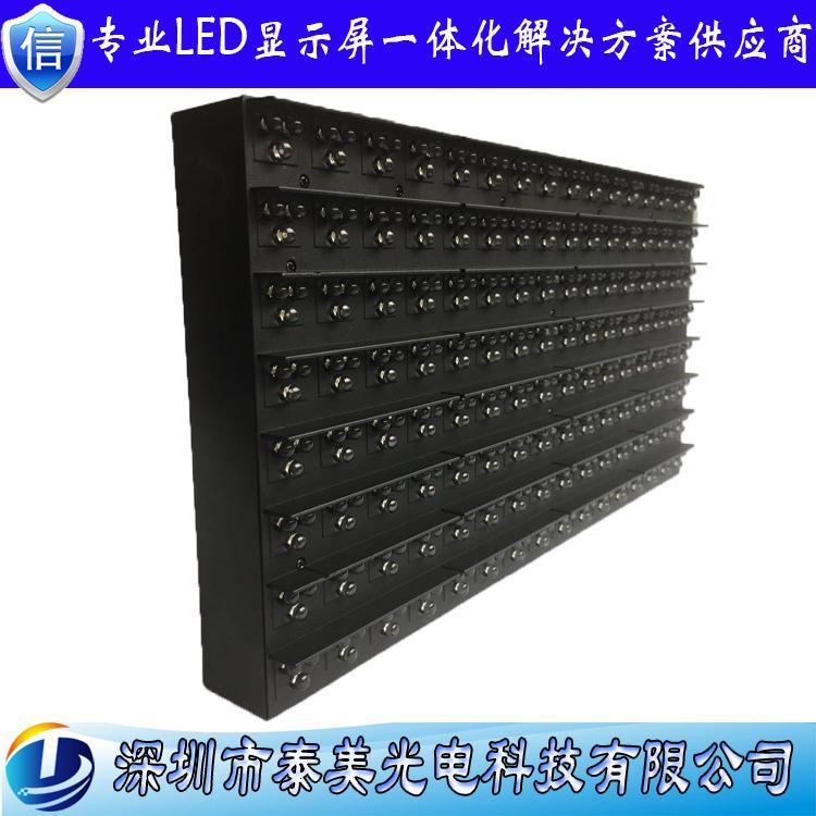 厂家供应 交通情报屏单元板模组 P20户外双色led单元板模组