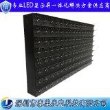 廠家供應 交通情報屏 P20戶外雙色led單元板模組