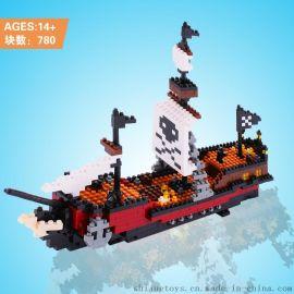 亿智钻石颗粒积木玩具 海贼盗船模型拼插微型积木 益智儿童玩具 DIY玩具礼品