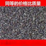 蒙脱石干燥剂  吸附能力强  纯天然干燥剂