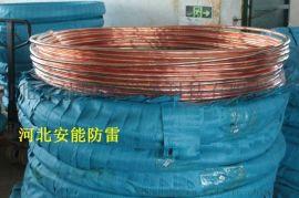 铜包钢接地圆线规格  电镀工艺   低碳钢芯