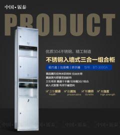上海钣泰不锈钢入墙式三合一组合柜 BT-3000A来自  ,服务生活