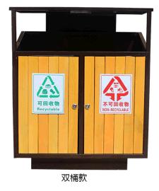 西安室外垃圾箱西安户外果皮箱批发