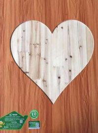实木厚芯生态板 精材艺匠健康板材品牌