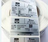 PET哑银标签纸60*25*2000张条码打印机PVC不干胶纸 电器铭牌标签