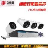 4路PLC监控套装 电线传输监控 电力猫摄像机 手机网络远程监控器