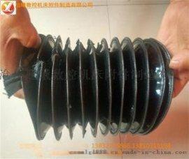 天津定做耐酸碱耐高温伸缩式导轨丝杠防护罩/油缸保护套热销