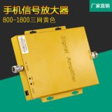 TX-800-1800手机信号放大器三网合一信号增强器农村专用