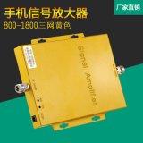 TX-800-1800手機信號放大器三網合一信號增強器農村專用