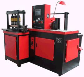 KJW303S数控折弯三工位液压母线加工机