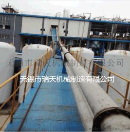 厂家供应瑞天 板式环式管链输送机 粉体输送 输送机械 定做输送机