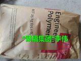 美国杜邦 PET FR515 江苏 苏州 优势货源 直销