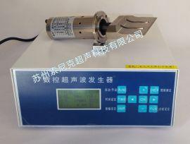 嘉音JY-Q20超声波切割机