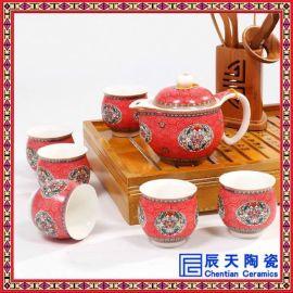 年终单位福利可以有-七头陶瓷功夫茶具-景德镇七头功夫茶具