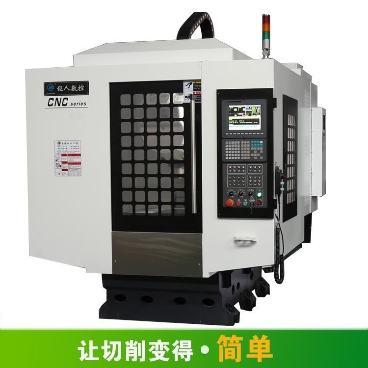 深圳宝安机床厂家直销钻攻一体机适合小零件加工