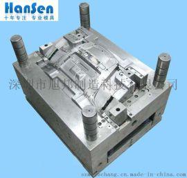 供应超高频微波感应驱动开关塑胶模具 技术厂家打造