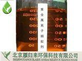 淄博重金属捕捉剂在污水处理中应用