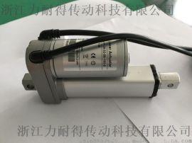 电动推杆电机 电动推杆支架 开窗器支架 直流往复电机安装支架