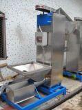 福建大型塑料脫水機/PVC管片脫水機批發