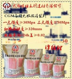 内江CGM灌浆料生产厂家、内江自密实灌浆水泥