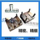 內高壓成型模具|三通內高壓模具|水漲成型油壓機模具