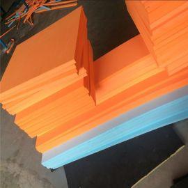 供应防震EVA包装材料 eva包装泡棉
