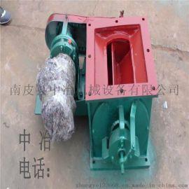 直销 卸料器  方口卸料器 圆口卸料器 专业厂家 质量保证