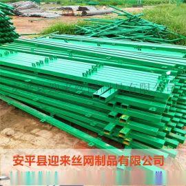 边坡防护网,防爬护栏网,护栏网厂家