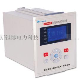 美国斯钽博 微机保护测控装置 STB900系列