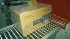 厂家直销 P90 封口机 套袋机 热收缩机 POF PE 膜包装机-深圳恒盛力