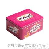 餅乾曲奇方形鐵盒包裝 巧克力糕點馬口鐵包裝
