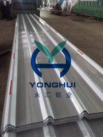 生产销售铝合金压型瓦楞铝板