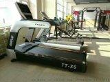 廠家直銷多功能智慧商用跑步機健身房專用健身器材