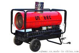 洗消帐篷专用加温设备 25KW间燃型热风机适用60平方