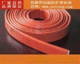 搭扣式耐高温阻燃防护管定制,行业领先