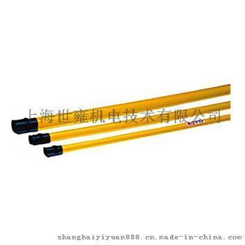 绝缘防护管YS301-62-11