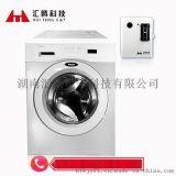 汇腾滚筒投币/刷卡/投币刷卡自助洗衣机湖南洗衣机(13公斤)