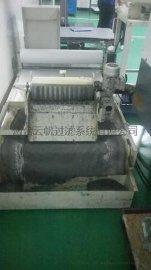 云帆RFGL轧辊磨床冷却液过滤装置(经济型)
