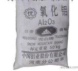 大量供应优质国产氧化铝