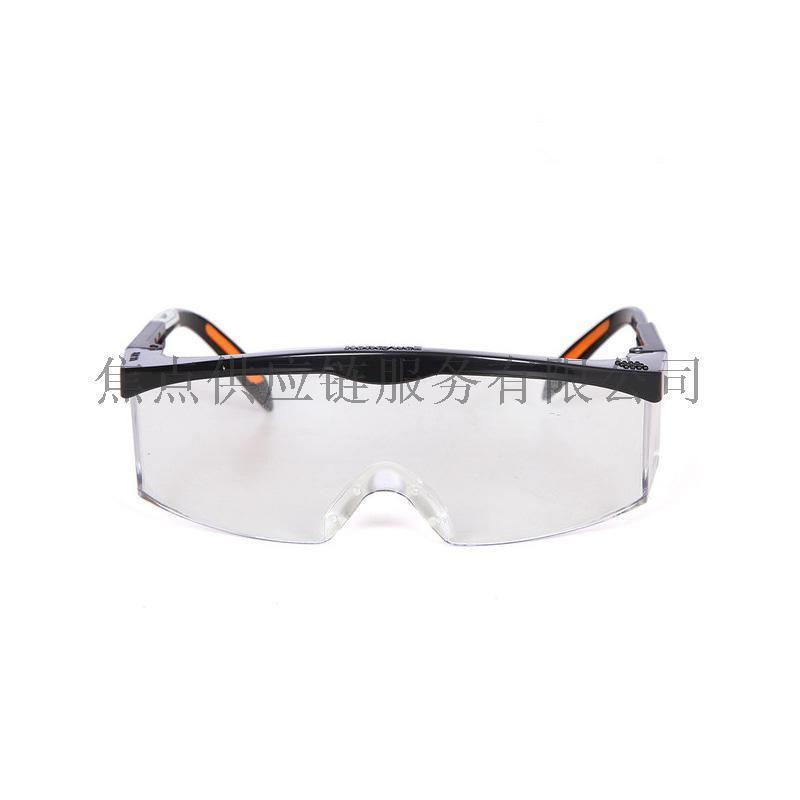 霍尼韦尔 护目镜 S200A防雾防冲击防飞溅防风沙 防护眼镜 防尘镜