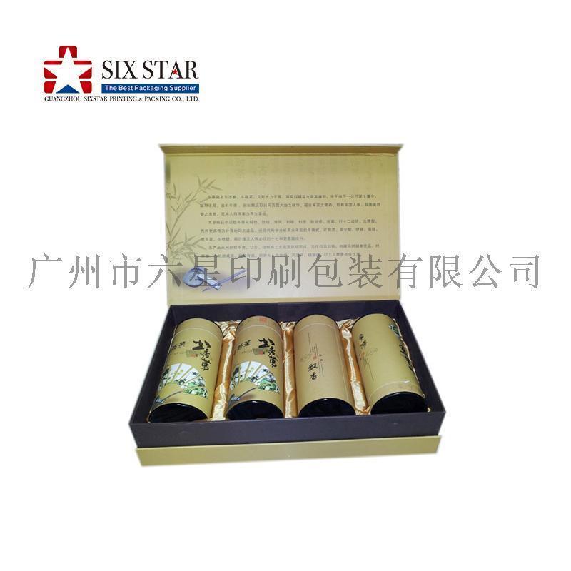 热销茶叶盒铁观音包装纸盒套盒精装盒